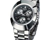 Men's Watches For Sale Online - ZeeXchange.com